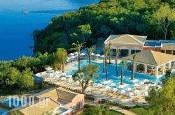 Grecotel Eva Palace in Corfu Chora, Corfu, Ionian Islands
