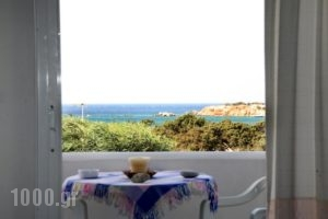 Skarmoutsos Studios_travel_packages_in_Cyclades Islands_Ios_Ios Chora