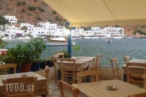 Madares_lowest prices_in_Hotel_Crete_Chania_Sfakia