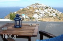 Agnanti in Sifnos Chora, Sifnos, Cyclades Islands