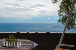 Tajo Villas in Kefalonia Rest Areas, Kefalonia, Ionian Islands