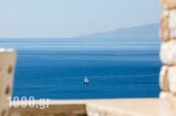 Calme Boutique Hotel in Paros Chora, Paros, Cyclades Islands