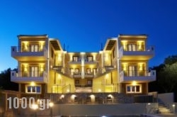 Orizontas Residencies in Zakinthos Rest Areas, Zakinthos, Ionian Islands