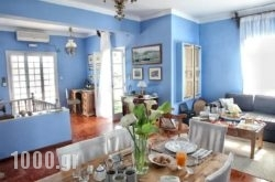 The Collector's Home in Posidonia, Syros, Cyclades Islands