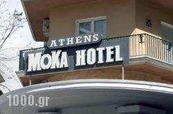 Athens Moka Hotel in Athens, Attica, Central Greece