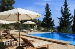 Lefkas Petra in Lefkada Rest Areas, Lefkada, Ionian Islands