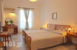 Swiss Home Hotel in Paros Chora, Paros, Cyclades Islands