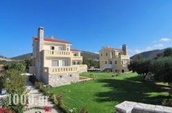 Elaia Villas in Pythagorio, Samos, Aegean Islands