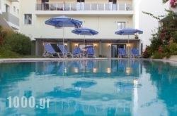 Panormo Beach Hotel in Panormos, Rethymnon, Crete