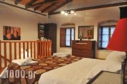 Pietra Suite in  Monemvasia, Lakonia, Peloponesse