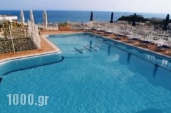Hotel Mistral in  Moschato, Attica, Central Greece