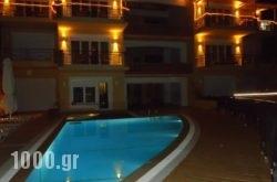 Agrabeli Apartments in Limni, Evia, Central Greece