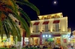 Hotel Boschetto in Lefkada Rest Areas, Lefkada, Ionian Islands