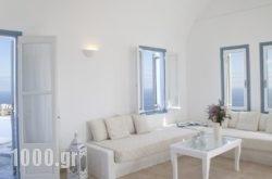 Athiri Santorini Family Friendly Hotel in Imerovigli, Sandorini, Cyclades Islands