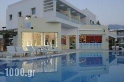 Angela Suites Boutique Hotel in Kastelli, Heraklion, Crete