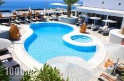 Elysium Hotel in Mykonos Chora, Mykonos, Cyclades Islands