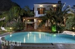 Pandora Villas in Gouves, Heraklion, Crete