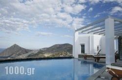 Provalma Studios in Folegandros Chora, Folegandros, Cyclades Islands