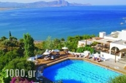 Lindos  Mare Resort in Athens, Attica, Central Greece
