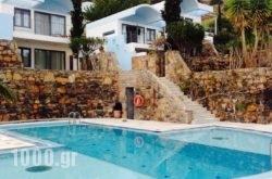 Elounda Vista Villas in Aghios Nikolaos, Lasithi, Crete