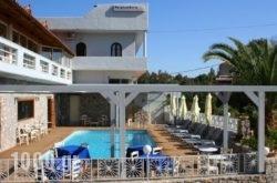 Naiades Almiros River Hotel in Aghios Nikolaos, Lasithi, Crete