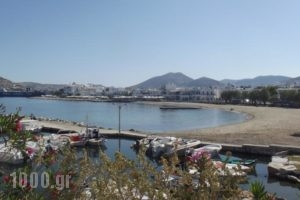 Kato Yialos_lowest prices_in_Hotel_Cyclades Islands_Paros_Parasporos