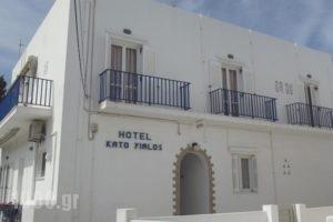 Kato Yialos_accommodation_in_Hotel_Cyclades Islands_Paros_Parasporos