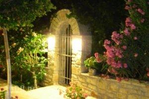 Pansion Koroni_best deals_Hotel_Thessaly_Magnesia_Koropi