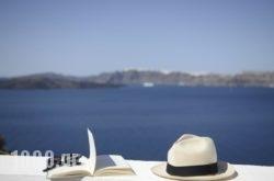 Villa Maria Rooms in Fira, Sandorini, Cyclades Islands