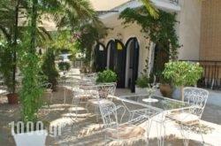 Hotel Helios Splendid in Corfu Rest Areas, Corfu, Ionian Islands