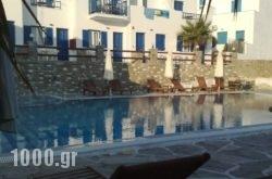 Hotel Arkoulis in Paros Chora, Paros, Cyclades Islands