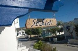 Stolidi in Milos Chora, Milos, Cyclades Islands