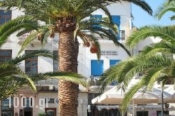 The Sea Front Rent Rooms in Rethymnon City, Rethymnon, Crete