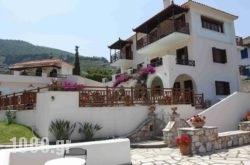Pleoussa Studio and Apartments in Skopelos Chora, Skopelos, Sporades Islands