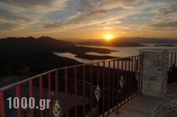Lagou Raxi Country Hotel in Pteleos, Magnesia, Thessaly
