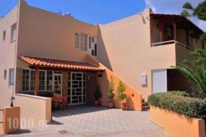 Anemoni Studios_holidays_in_Hotel_Crete_Rethymnon_Plakias