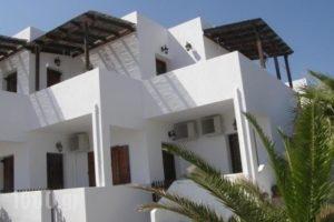 Michalis Studios_holidays_in_Hotel_Cyclades Islands_Milos_Apollonia