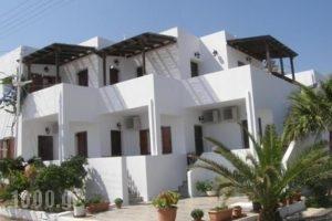 Michalis Studios_accommodation_in_Hotel_Cyclades Islands_Milos_Apollonia