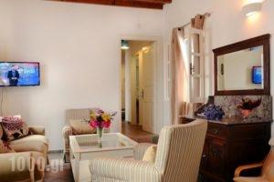 Oikia Kondos_best deals_Hotel_Cyclades Islands_Mykonos_Mykonos ora