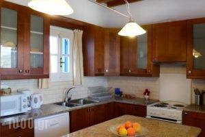 Oikia Kondos_lowest prices_in_Hotel_Cyclades Islands_Mykonos_Mykonos ora