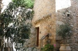 Dorovinis Monemvasia Castlehouses in  Monemvasia, Lakonia, Peloponesse