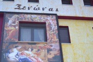 Mouson Melathron_best prices_in_Hotel_Macedonia_Kozani_Servia
