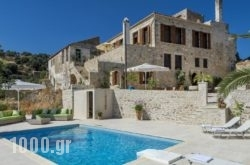 Villa Candice in Rethymnon City, Rethymnon, Crete