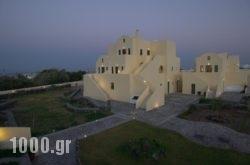 Dagris Villas in kamari, Sandorini, Cyclades Islands