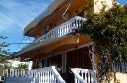 Liberty II in Aigina Chora, Aigina, Piraeus Islands - Trizonia