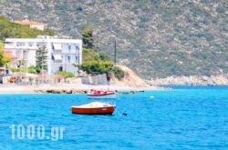Hotel Paraskevas in Leonidio, Arcadia, Peloponesse