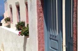 Marcos Rooms in Sandorini Rest Areas, Sandorini, Cyclades Islands