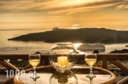 Astir Thira Hotel in Sandorini Chora, Sandorini, Cyclades Islands
