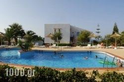 Golden Dream Apartments in Heraklion City, Heraklion, Crete