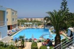 Futura Hotel in Platanias, Chania, Crete